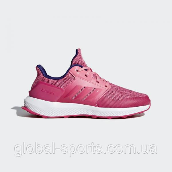 Детские кроссовки Adidas RapidaRun K(Артикул:CQ0148)