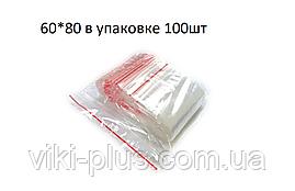 Пакет со струнным замком ZIP-LOC 100шт 60*80