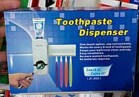 Подставка для зубных щеток kaixin