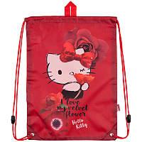 "Сумка для обуви Hello Kitty HK18-600S-2, ТМ ""Kite"""