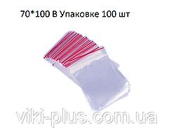 Пакет со струнным замком ZIP-LOC 100шт 70*100