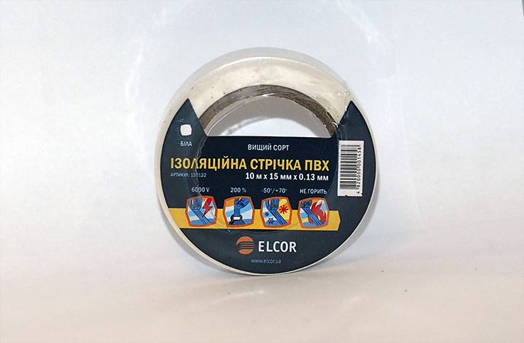Ізоляційна стрічка ПВХ 10м х 15мм х 0,13мм  ELCOR біла