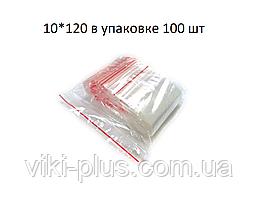 Пакет со струнным замком ZIP-LOC 100шт 10*120