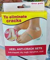 Силиконовые вкладыши в обувь для защиты стоп Heel anti-crack set