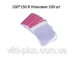 Пакет со струнным замком ZIP-LOC 100шт 100*150