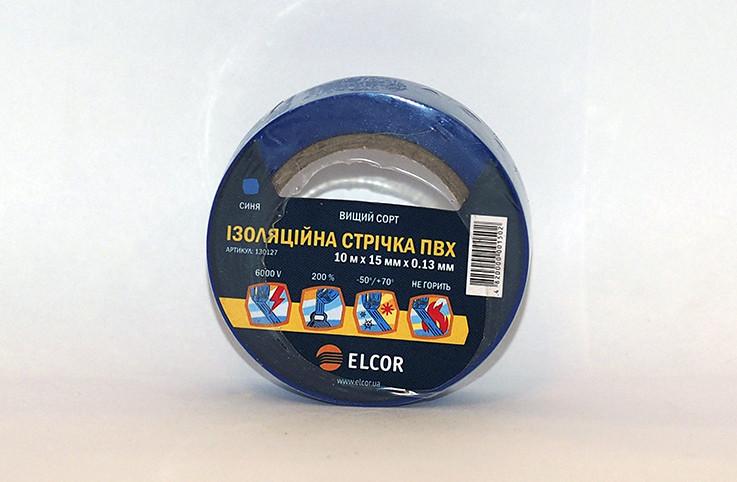 Ізоляційна стрічка ПВХ 10м х 15мм х 0,13мм  ELCOR синя