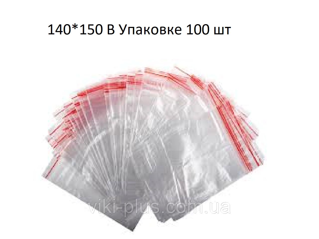 Пакет со струнным замком ZIP-LOC 100шт 140*150