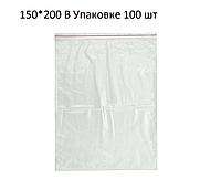 Пакет зі струнним замком ZIP-LOC 100шт 150*200