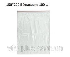 Пакет со струнным замком ZIP-LOC 100шт 150*200
