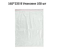 Пакет зі струнним замком ZIP-LOC 100шт 160*220