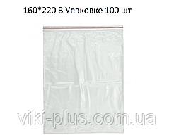 Пакет со струнным замком ZIP-LOC 100шт 160*220