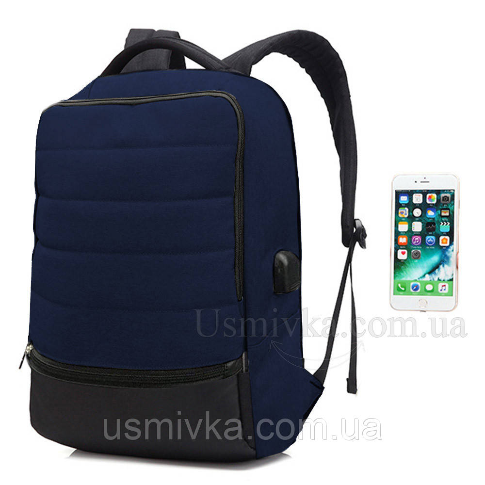 Удобный городской рюкзак Shaolong + USB