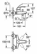 Набор смесителей для ванной GROHE Eurosmart 123238S (33265002 + 33300002 + 27926000), фото 3