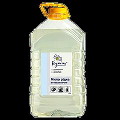 """Мыло жидкое """"Пчелка"""" антисептик 5л"""