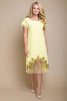 Платье Фелида Желтый