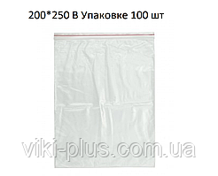 Пакет со струнным замком ZIP-LOC 100шт 200*250