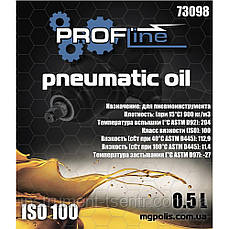 Масло для пневмоинструмента PROFLINE 73098 ISO-46, 0,5 л
