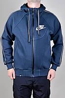 Спортивная кофта мужская Nike зимняя 1123 Тёмно-серая
