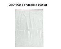 Пакет со струнным замком ZIP-LOC 100шт 250*300