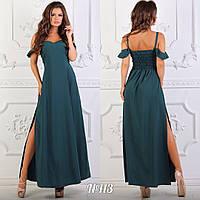 Платье в пол женское № 113 а.ц