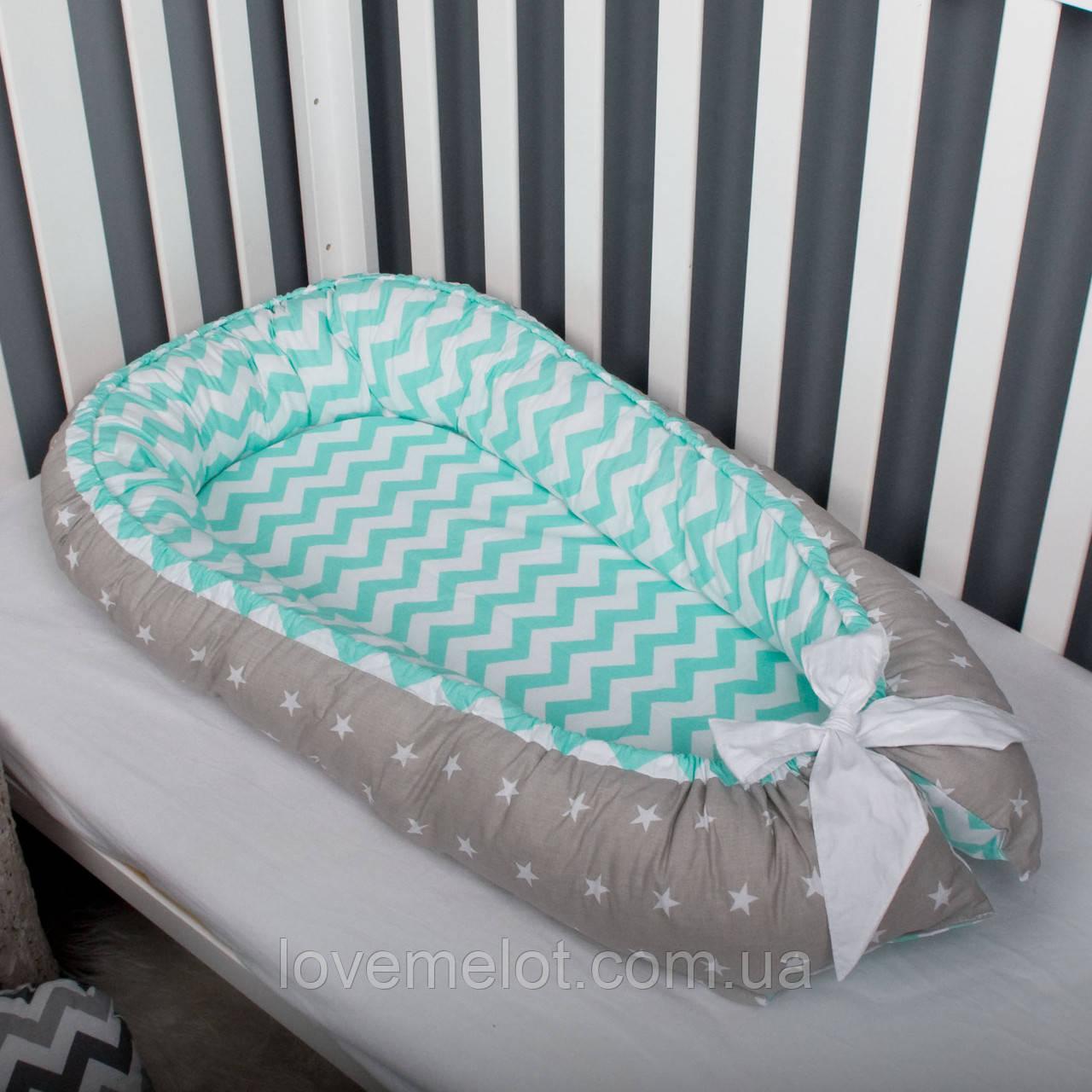 """Гнездышко-кокон для малыша """"Мятный"""", позиционер, люлька, babynest, переносная кроватка, переноска"""