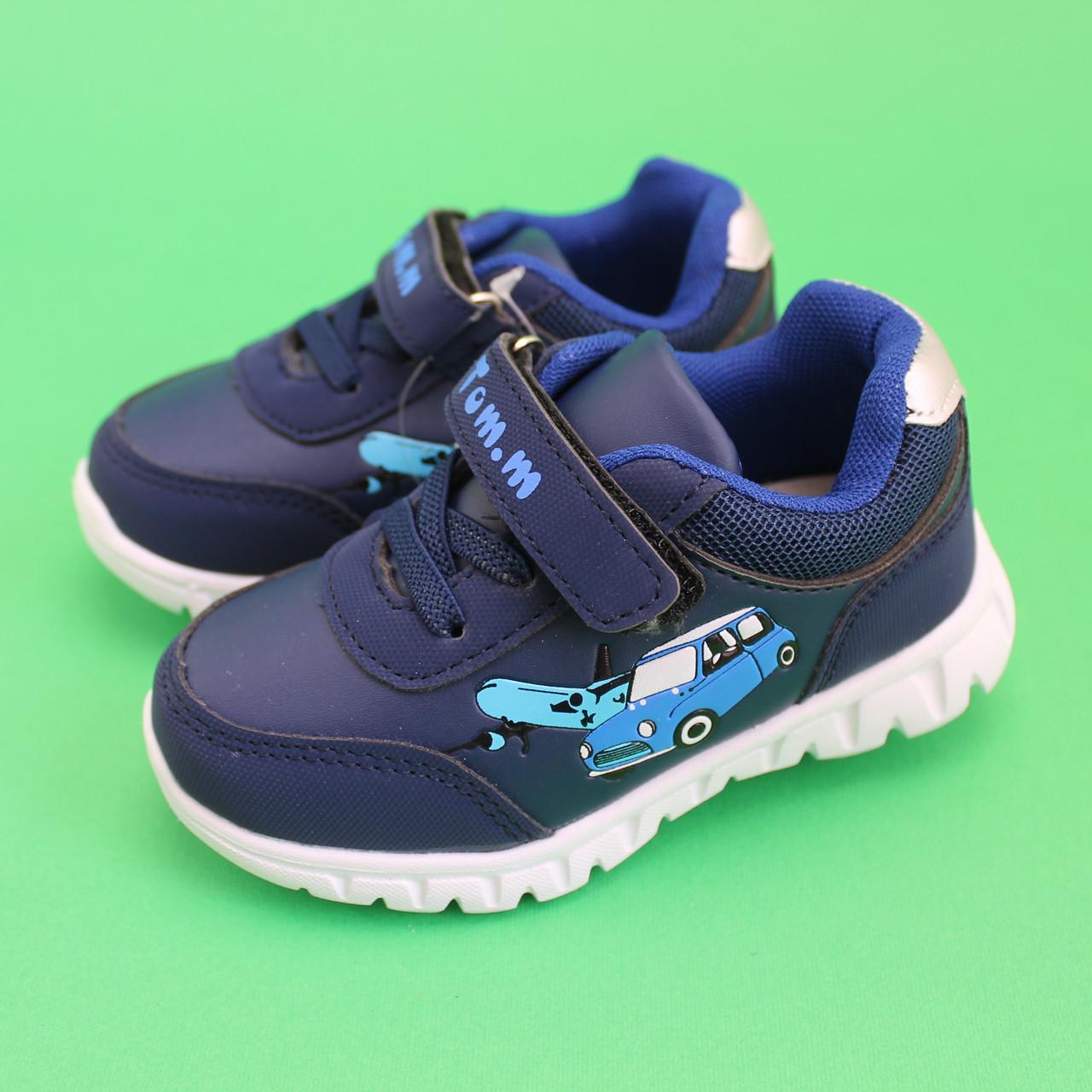 531759b2 Детские кроссовки на мальчика размер 21,22 - Style-Baby детский магазин в  Киеве