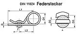 DIN 11024 : нержавеющий шплинт пружинный с кольцом, фото 6