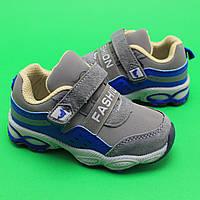 Детские кроссовки на мальчика Fashion размер 21,22, фото 1