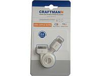 USB кабель Craftmann для Iphone 3/4,30 PIN 0.4