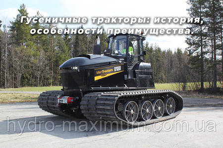 Гусеничные тракторы: история, особенности и преимущества.