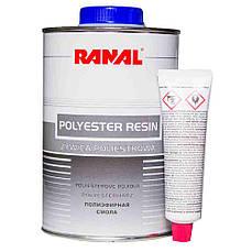Смола полиэфирная с отвердителем RANAL 1 кг