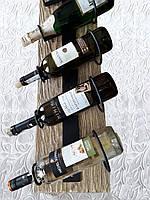 Подставка  для вина настенная - 205-6, фото 1