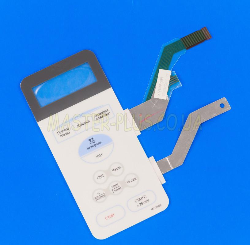 Панель управления для СВЧ-печи сенсорная Samsung DE34-00284A