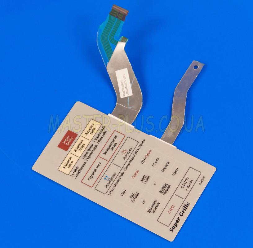 Панель управления для СВЧ-печи сенсорная Samsung PG832R