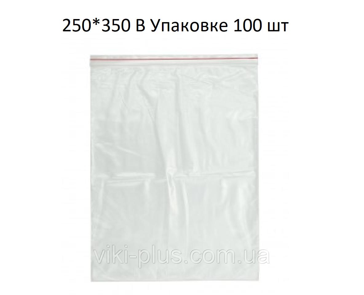 Пакет со струнным замком ZIP-LOC 100шт 250*350