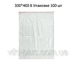 Пакет со струнным замком ZIP-LOC 100шт 300*400