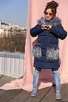 Зимнее пальто на девочку Полианна темно синий