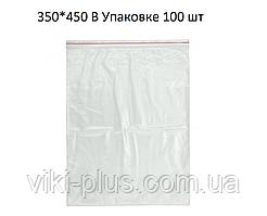 Пакет со струнным замком ZIP-LOC 100шт 350*450