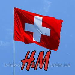 Оригінал Швейцарія H&M