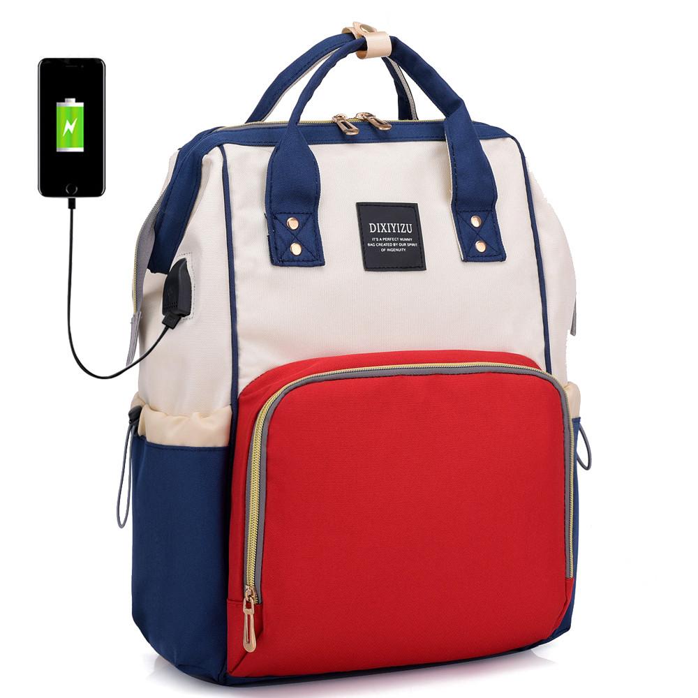 75a10ef94507 Рюкзак-сумка с USB портом для мамы, детских вещей, путешествий (красный с