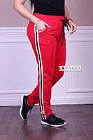Женские спортивные брюки(ботал)