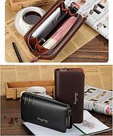 Мужское портмоне-клатч Baellerry S6111 Хит продаж!