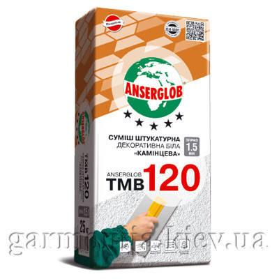 "Декоративная Штукатурка Anserglob TMB 120 ""Барашек"" 2.0мм Белый, фото 2"