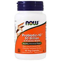 Пробиотик-10, Probiotic 50 Billion, Now Foods, 50 капсул, фото 1