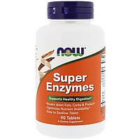 Энзимы, Super Enzymes, Now Foods, 90 таблеток, фото 1