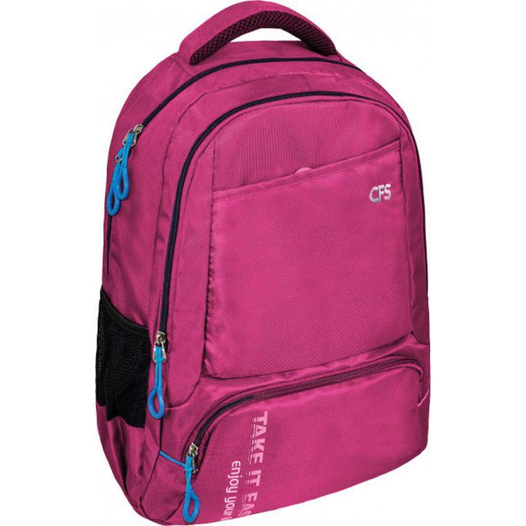 44e9f0fd9a5e Рюкзак (ранец) школьный Cool For School CF86422 17,5: купить, цена ...