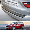 BMW 2-series F46 Gran Tourer 2015> oem # 51472420529 пластиковая накладка заднего бампера