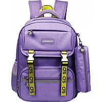 Рюкзак (ранец) школьный Cool For School мод. 401 CF86536 Style, Puple