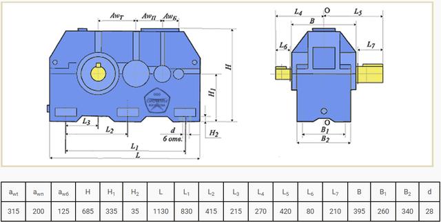 Габаритні розміри редуктора Ц3У-315 і 1Ц3У-315 креслення