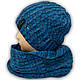 Комплект для мальчика - шапка шарф хомут, р. 52-54, фото 3